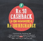 Free Recharge at Shopaholic Indians